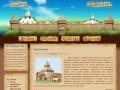 История древней Рязани