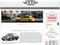 Караван Такси - Нас выбрали миллионы киевлян!