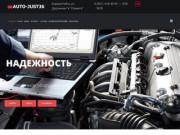 Автосервис в Борисоглебске, быстрый и качественный ремонт автомобиля