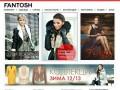 FANTOSH – европейская марка по разработке, производству и продаже женской одежды и аксессуаров