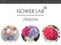 Заказать цветы в шляпных коробках с доставкой по Москве | FlowerLab Moscow