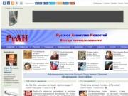 Ru-an.info