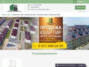 Продажа квартир от застройщика, новостройки в Таганроге | Строительная компания АгроГарант