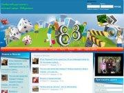 Сообщество для гостей и жителей города  Новоуральск