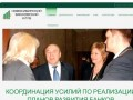 """Новосибирский банковский клуб"""