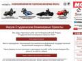 Конференция-мади.рф - Форум Студенческие Инженерные Проекты