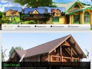 Изготовление и строительство домов из профилированного бруса в Петрозаводске (г.Петрозаводск шуйское шоссе 20, Телефон: (8142) 70-23-74 )