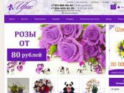 Доставка цветов в Нижневартовске – купить цветы на сайте