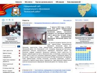 Velizh.smolinvest.ru