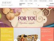 """Интернет-магазин """"For You"""" предлагает подарки ручной работы, якутские сувениры, товары для рукоделия. (Россия, Якутия, Якутск)"""