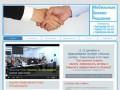 обучение для Владельцев и Руководителей бизнеса (Россия, Красноярский край, Красноярск)