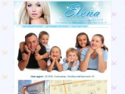 Елена - салон парикмахерская в Сыктывкаре
