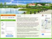 Земельные участки в Ярославской области. Земля на Рыбинском водохранилище | Прощеный ручей
