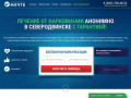 Лечение от наркомании в Северодвинске- анонимно, недорого по ценам, отзывы о клинике