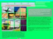 Транспортные перевозки,железнодорожные перевозки,автомобильные перевозки,контейнерные перевозки,организация перевозок,грузовые перевозки (Россия, Хабаровский край, Хабаровск)
