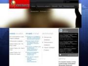 Интернет трейдинг, инвестиционные идеи,  все для успешных трейдеров - Traderok.ru
