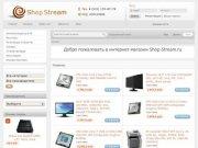 Интернет-магазин цифровых товаров в Шатурском районе  Shop-Stream.ru
