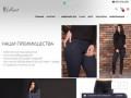 Siluet-интернет магазин женской одежды. Лосины, бриджи, леггинсы, брюки. (Украина, Киевская область, Киев)