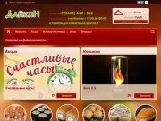 Ресторад доставки Дайкон (Россия, Тюменская область, Тюмень)