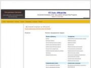 Сайт города   и   области - телефонный справочник   – деловой портал   в Ханты