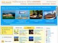 «Диа тревел»- туристическая компания (продажа туров по всему миру) Самара Самарская 168 (Центральный офис в городе), тел. (846) 337 70 40