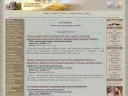 Официальный сайт Пучежа
