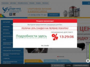 Спортивное питание в Новороссийске по низким ценам | Интернет магазин спортпита  Боди-Фуд