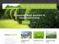 Услуги ландшафтного дизайна и комплексного благоустройства территории (Украина, Киевская область, Киев)