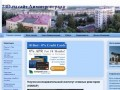 73D.RU - сайт Димитровграда. новости и погода, работа и отдых