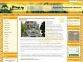 Rznp.ru — Сайт о Рязани – Природа Рязани и Рязанской области, геология, краеведение