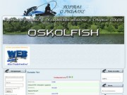 Рыбалка в Белгородской области