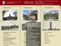 Сайт администрации Ижевска