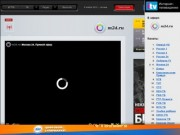 Интернет-телевидение – cмотреть онлайн бесплатно в хорошем качестве (ИТВ) в Калуге