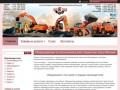Поставки и сервисное обслуживание строительного оборудования и спецтехники в Москве