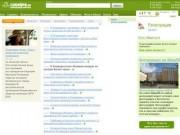 СибайРБ.ru - Городской портал 24 часа онлайн.
