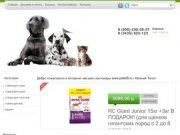 Интернет магазин зоотовары www.pets66.ru г.Нижний Тагил