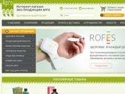 Магазин Арго в Снежинске   Сайт продукции компании Арго: каталог
