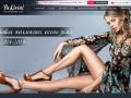 Женская одежда оптом от производителя - Belirini (Россия, Новосибирская область, Новосибирск)