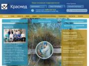 Лаборатория глазного протезирования оказывает помощь более 30 лет на всей территории РФ. (Россия, Кемеровская область, Кемерово)
