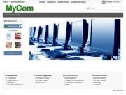 Интернет магазин компьютерной техники, аксессуаров и расходных материалов. (Россия, Архангельская область, Вельск)
