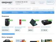 Овермарт — калининградский интернет-магазин