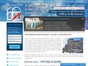 Пластиковые окна в Пушкино - окна ПВХ: установка, производство окон в Пушкино