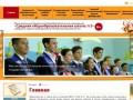 Муниципальное бюджетное общеобразовательное учреждение «Средняя общеобразовательная школа №5»