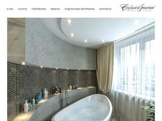 Exclusive Interior - Дизайн студия