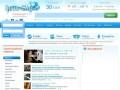 Современный портал Новороссийска