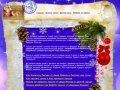 Письмо от Деда Мороза из Великого Устюга
