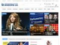 Последние новости Украины и мира 24 часа сутки, 7 дней в неделю, 365 дней в году. Это самые горячие новости часа и все новости дня из первых рук. (Украина, Киевская область, Киев)