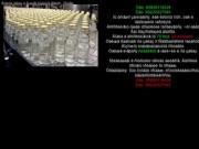 Доставка атрибутики алкоголя в Нижнем Тагиле
