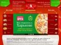 Суши — Киев. Заказ и бесплатная доставка суши на дом в Киеве на Оболонь Позняки и Троещину