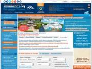 Инфофлот – круизная компания, специализирующаяся на речных и морских круизах. (Россия, Московская область, Москва)